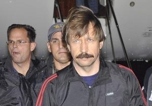 Разоблачения WikiLeaks: Сообщники Бута пытались подкупить свидетелей