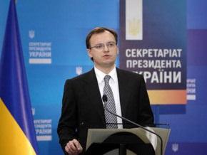 Ющенко подписал указ о назначении Кислинского замглавы СБУ