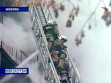 Потушен пожар в автотехцентре в Москве
