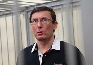 Представители ПАСЕ рассказали, почему не посетили камеру Луценко в СИЗО