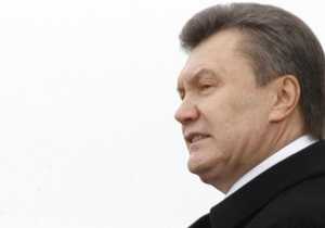 Янукович отбыл в США