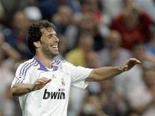 Реал потерял голландского голеадора до конца сезона