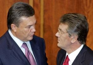 Лишение Бандеры и Шухевича звания Героя: Ющенко жестко раскритиковал Януковича
