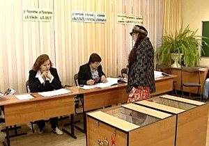 Единая Россия лидирует на выборах в региональные парламенты