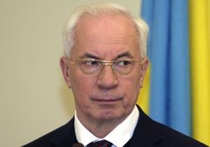 Ъ: Дефицит бюджета Украины вырос более чем в два раза