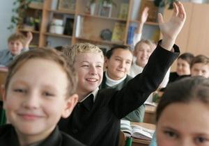 Львовские школы закрываются на карантин