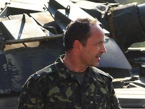 Тигипко презентовал свою книгу Украина: Проект развития