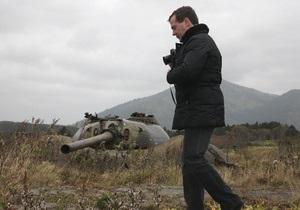 Медведев опроверг утверждение о милитаризации Курил и пригласил Японию вместе развивать острова
