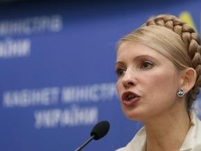 Тимошенко обвинила  людей Януковича  в умышленном уничтожении авиационной отрасли