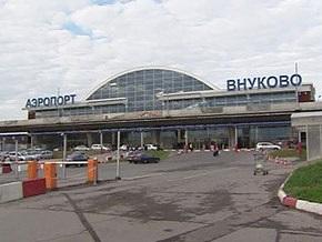 Аэробус из Владивостока совершил аварийную посадку в Москве