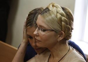 ЕС отреагировал на возбуждение еще одного уголовного дела в отношении Тимошенко