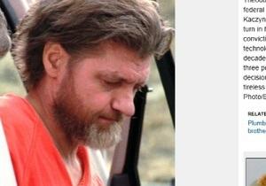 Норвежского террориста уличили в плагиате