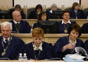 Корреспондент: У Фемиды за пазухой. Как строятся отношения между властью и украинскими судьями