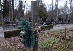 Сегодня Киевсовет рассмотрит проблему нехватки мест для захоронения умерших