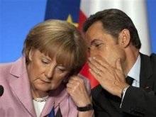 Саркози сообщил, что бюджет Евросоюза будет пересмотрен