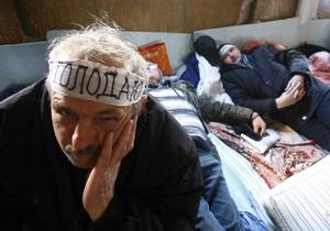 Донецкие чернобыльцы заявляют, что их  терроризирует  милиция