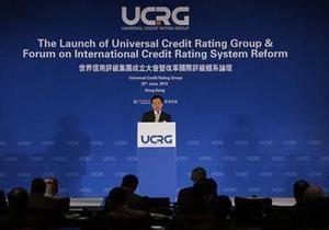 Москва, Пекин и Вашингтон создали конкурента  большой тройке  рейтинговых агентств - Universal Credit Rating Group