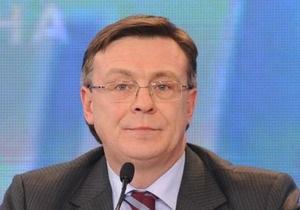 El Pais: Мы не хотим провоцировать агрессию России