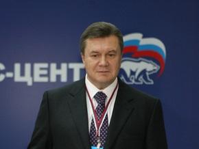 Янукович: ПР и Единая Россия выступят гарантами стабильности между Украиной и РФ