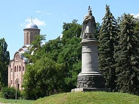 В Чернигове власти отказались развернуть памятник Хмельницкому спиной к России