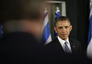 Визит Обамы в Израиль -  США готовы продлить военную помощь Израилю до 2027 года