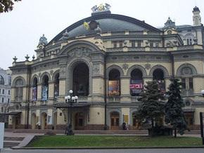 Опера: Сколько стоит культурный отдых в Киеве?