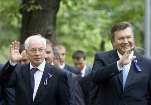 Азаров: Жизнь украинских президента и премьера нельзя назвать нормальной