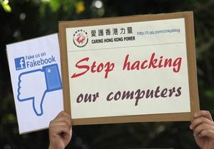 Конгресс США отказался сокращать финансирование электронной слежки