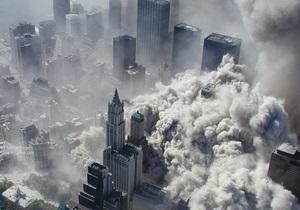 В США отмечают девятую годовщину терактов 11 сентября