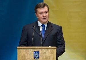 Янукович сделал очередную оговорку на выступлении по случаю Дня Соборности