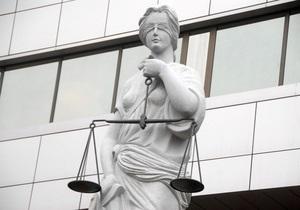 Конституция - Венецианская комиссия - судебная реформа - Проект изменений в Конституцию будет рассмотрен Венецианской комиссией сразу после получения