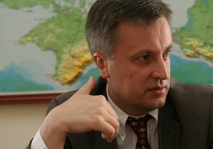 Глава СБУ заверил, что возле здания ЦИК нет вооруженных людей