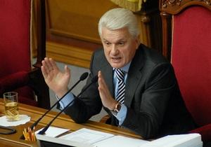 DW: КC Украины упростил увольнение главы парламента