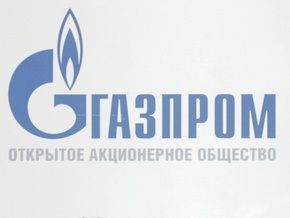Газпром призывает Балканы воздействовать на Украину