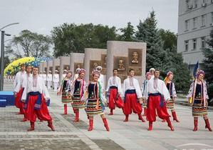 В Днепропетровске торжественно открыли барельефы Кучмы и Брежнева
