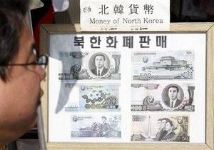В КНДР запретили использование иностранной валюты