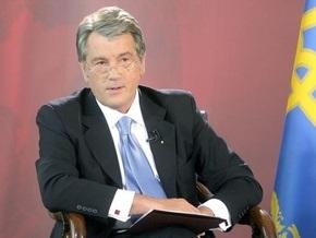 Ющенко призывает БЮТ и ПР  достать из тайников Конституции