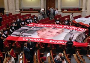 Открылось заседание парламента. Фракция БЮТ потеряла еще одного депутата