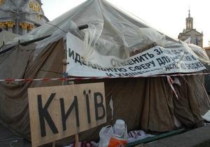 Акция протеста на Майдане продолжается, несмотря на мороз