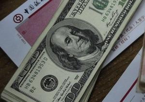 Курсы наличной валюты на 13 августа