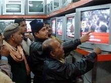 В беспорядках, спровоцированных гибелью Бхутто, погибли минимум 10 человек