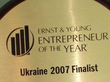 В Украине стартовал конкурс Предприниматель года