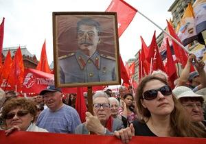 В МИД Украины осуждают попытки придания сталинскому режиму позитивного имиджа в РФ