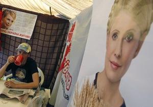 Тимошенко - Янукович - оппозиция - помилование Тимошенко - Проявить милосердие: региональные активисты продолжают просить у Януковича помилования Тимошенко
