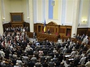 Чего ждать от Рады: сегодня состоится согласительный совет