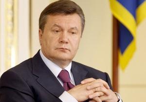 Янукович хочет создать систему президентского кадрового резерва