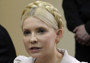 Тимошенко обвинила Киреева в участии в  преступной группировке