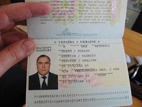 Пукач уже доставлен в Киев