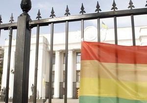 Amnesty International: Украина должна отказаться от гомофобного закона