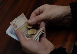 Стоимость гривневых заимствований выросла до максимума с весны 2009-го